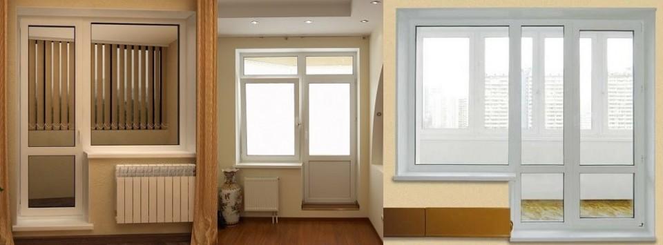 Пластиковые балконные ПВХ двери